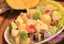 Fruity Chicken Salad Recipe
